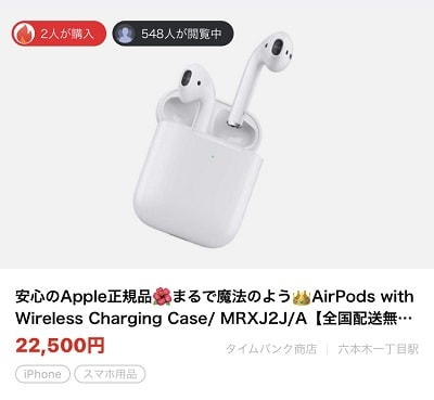 Appleの最新AirPods