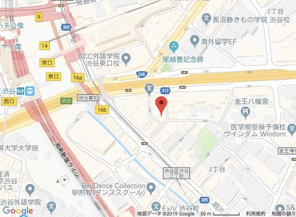 家系ラーメン檜屋は渋谷駅徒歩5分