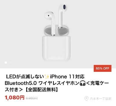Bluetooth5.0 ワイヤレスイヤホン