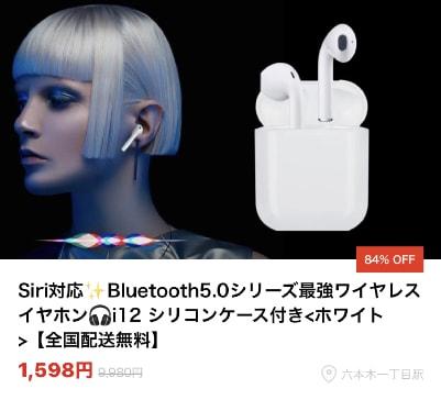Siri対応 Bluetooth5.0 ワイヤレスイヤホン シリコンケース付き