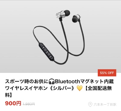 Bluetoothマグネット内蔵ワイヤレスイヤホン