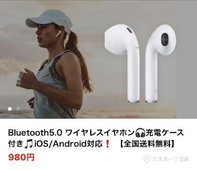 Bluetooth5.0 ワイヤレスイヤホン 充電ケース付き