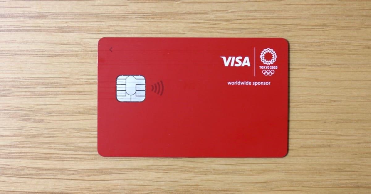 2ヶ月使ってわかったVisaLINE Payカードのメリットを紹介